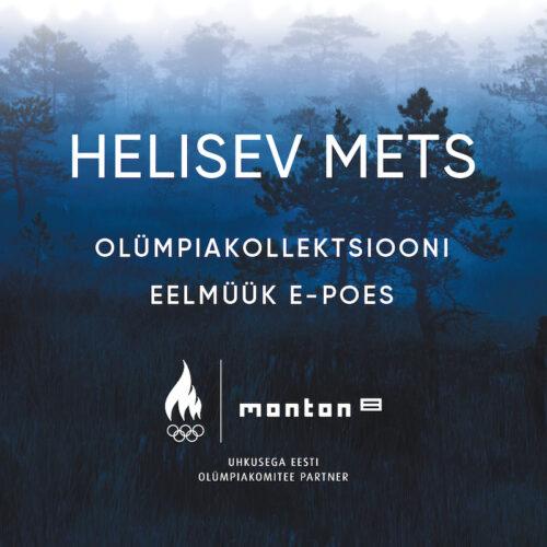 Helisev_mets_olümpia