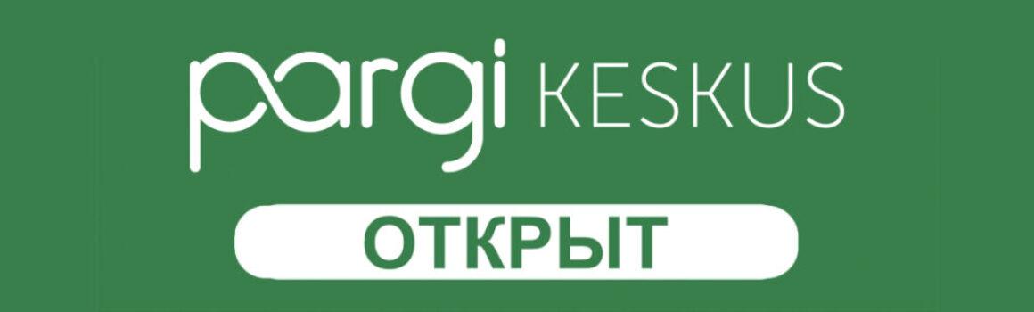 PK_avtudRUS