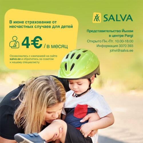 Salva Kindlustus rus