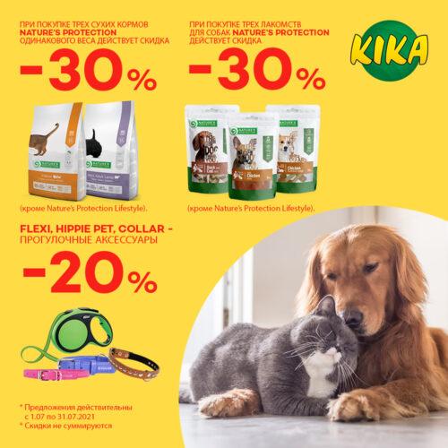Kika ru